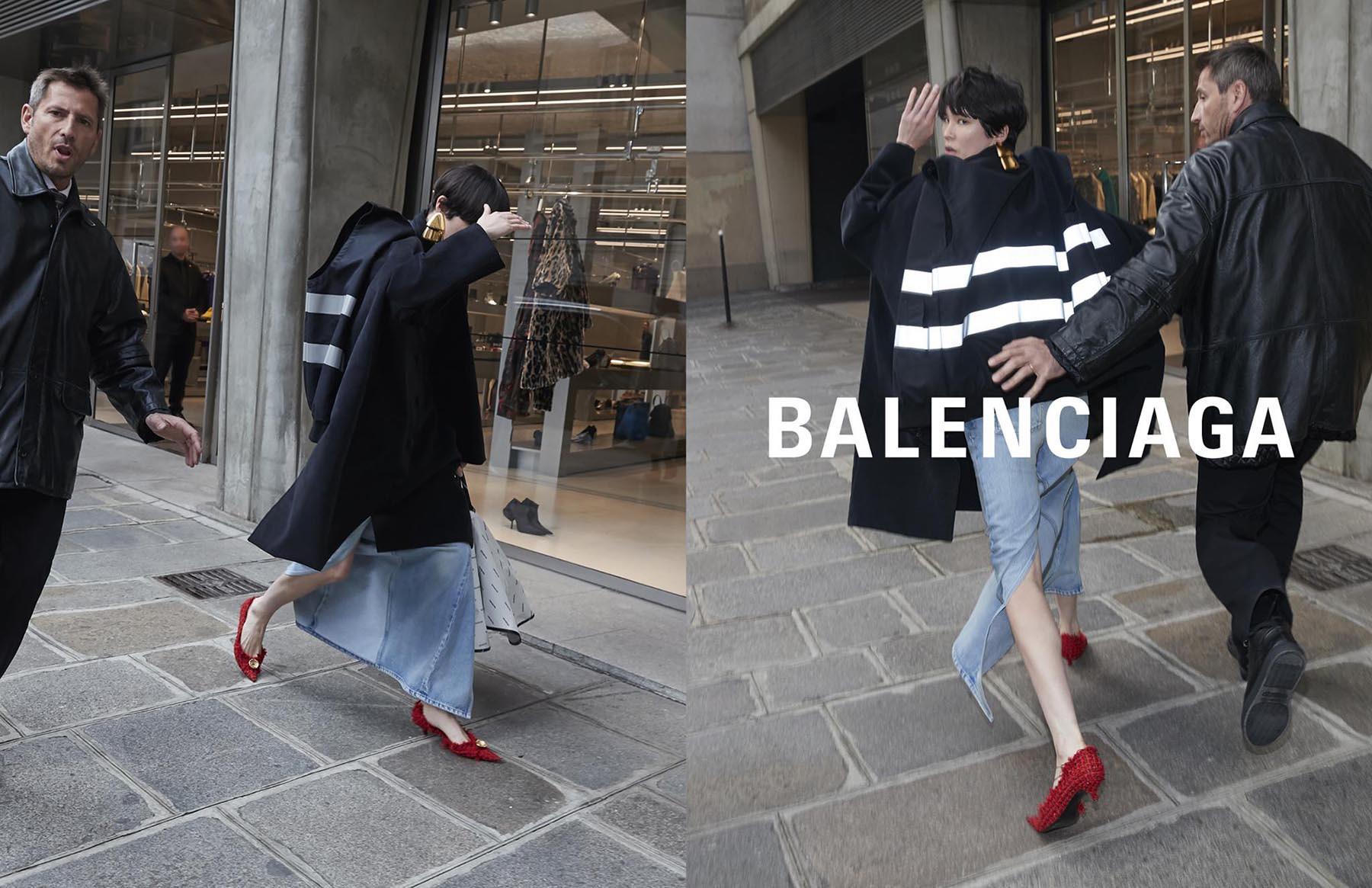 63903d0056f Balenciaga